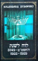 Kalendarz żydowski - almanach 1988-1989