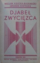 Wacław Kostek-Biernacki (Brunon Kostecki) • Djabeł zwycięzca [1931] [ekslibris]