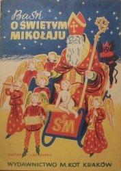 Witold Zechenter • Baśń o Świętym Mikołaju [Jerzy Karolak]