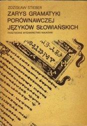 Zdzisław Stieber • Zarys gramatyki porównawczej języków słowiańskich