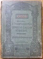 Jerzy Żuławski • Xięgi niektóre z żydowskich pism Starego Zakonu wybrane [Wilhelm Wachtel]