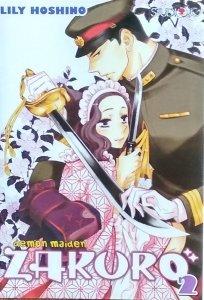 Lily Hoshino • Zakuro. Demon Maiden Tom 2