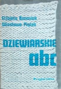 Elżbieta Banasiak, Wiesława Piątek • Dziewiarskie abc