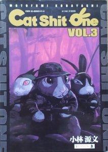 Motofumi Kobayashi • Cat Shit One vol. 3