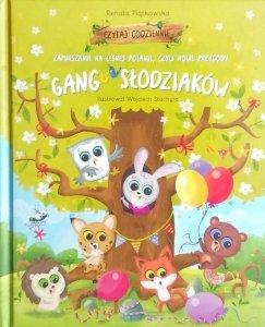 Renata Piątkowska • Zamieszanie na leśnej polanie, czyli nowe przygody. Gang Słodziaków