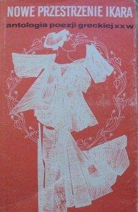 Nikos Chadzinikolau • Nowe przestrzenie Ikara. Antologia poezji greckiej XX wieku [dedykacja autora]