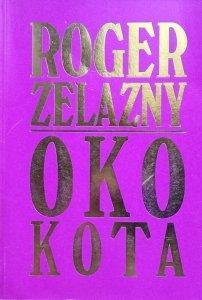 Roger Zelazny • Oko kota