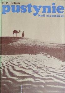 M. P. Pietrow • Pustynie kuli ziemskiej