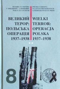 Wielki Terror: operacja polska 1937–1938 • Polska i Ukraina w latach trzydziestych - czterdziestych XX wieku. Tom 8