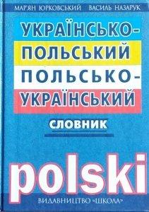Słownik • Ukraińsko - polski. Polsko - ukraiński
