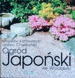 Mirosław Łanowiecki • Ogród Japoński we Wrocławiu