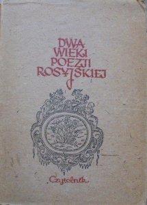 Mieczysław Jastrun, Seweryn Pollak • Dwa wieki poezji rosyjskiej [Majakowski, Puszkin, Błok, Niekrasow, Jesienin]
