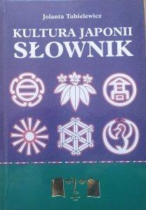 Jolanta Tubielewicz • Kultura Japonii. Słownik