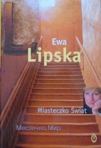Ewa Lipska • Miasteczko Świat [wydanie polsko-rosyjskie]