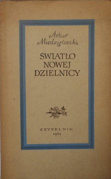 Artur Międzyrzecki • Światło nowej dzielnicy