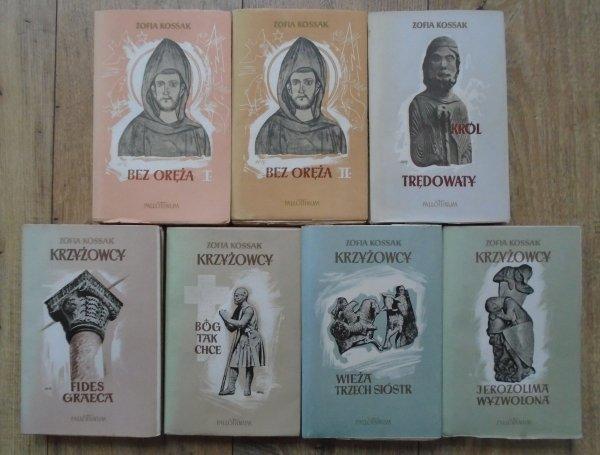 Zofia Kossak • Krzyżowcy + Król trędowaty + Bez oręża [komplet] [1948, Alojzy Krakowski]