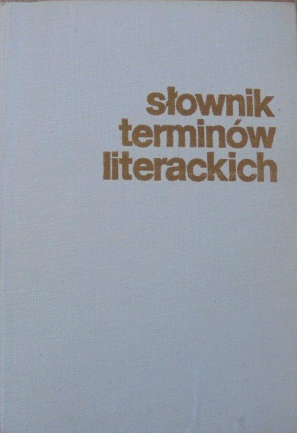 Michał Głowiński, Teresa Kostkiewiczowa, Aleksandra Okopień-Sławińska, Janusz Sławiński • Słownik terminów literackich