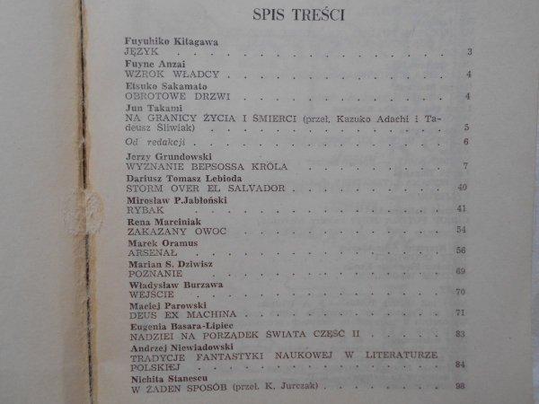 Pismo literacko-artystyczne 12/1984 [Haiku, Hesse, Japonia, I-Cing, Tarot]