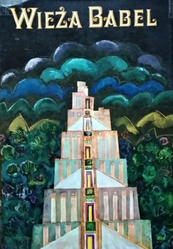 Wieża Babel • Legendy i mity starożytnego Bliskiego Wschodu