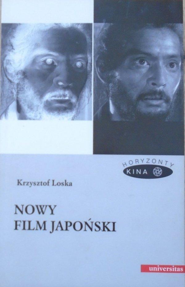Krzysztof Loska • Nowy film japoński