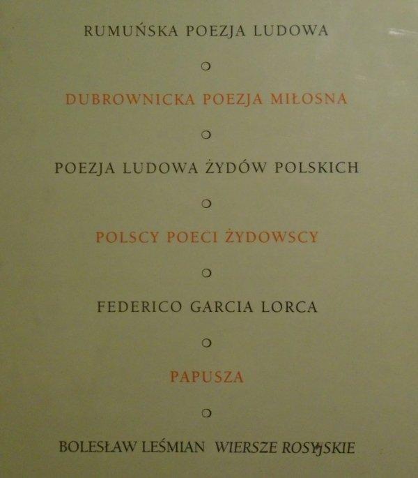 Jerzy Ficowski • Mistrz Manole i inne przekłady [Poezja rumuńska, poezja Żydów polskich, Federico Garcia Lorca, Papusza, Bolesław Leśmian]