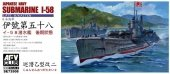 AFV Club 73508 Japanese Navy I-58 Submarine LATE TYPE