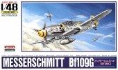 Arii A334-800 Messerschmitt Bf109G