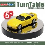 Trumpeter 09836 TURNTABLE DISPLAY 125mm