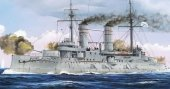 Trumpeter 05337 Russian Navy Tsesarevich Battleship 1917 (1:350)