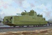 Hobby Boss 85514 Soviet MBV-2 Armored Train (1:35)