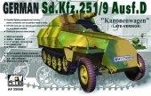 AFV Club 35068 Sd.Kfz. 251/9 ausf.D Late (1:35)