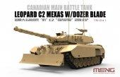 Meng Model TS-041 Leopard C2 Mexas w/ Dozer Blade 1/35