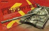Meng Model TS-018 Soviet T-10M Heavy Tank