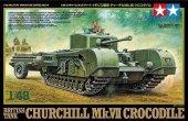 Tamiya 32594 British Tank Churchill Mk. VII Crocodile (1:48)