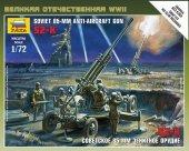 Zvezda 6148 Soviet 85 mm anti-aircraft gun (1:72)