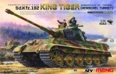 Meng Model TS-031 German Heavy Tank Sd.Kfz.182 King Tiger (Henschel Turret) 1/35