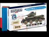 Hataka HTK-BS22 BLUE LINE – British AFV paint set (WW2 European colours) 6x17ml