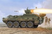 Trumpeter 01558 LAV III TUA (Tow-Under-Armour) (1:35)