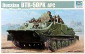 Trumpeter 01582 Russian BTR-50PK APC (1:35)