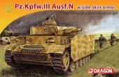 Dragon 7407 Pz.Kpfw.III Ausf.N w/side-skirt armor (1:72)