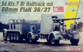 Dragon 6948 Sd.Kfz.7 8(t) Halftrack + 88mm FlaK 36/37 1/35