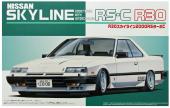 Fujimi 036540 R30 Nissan Skyline 2000R (1:24)