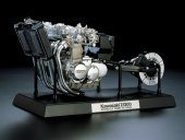Tamiya 16023 Kawasaki Z1300 Motorcycle Engine 1/6