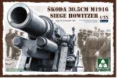 Takom 2011 Skoda 30,5CM m1916 Siege Howitzer (1:35)
