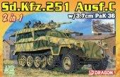 Dragon 7606 Sd.Kfz.251/7 Ausf.C mittlerer Pionierpanzerwagen 1/72