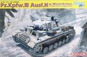 Dragon 6606 Pz.Kpfw.III Ausf. N with Winterketten (1:35)