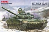Meng Model TS-028 RUSSIAN MAIN BATTLE TANK T-72B3 1/35