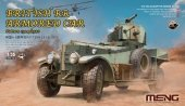 Meng Model VS-010 British RR Armored Car (1:35)