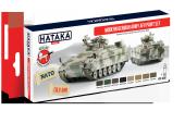 Hataka HTK-AS81 Modern German Army AFV paint set