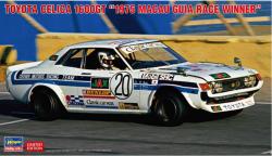 Hasegawa 20498 Toyota Celica 1600GT 1975 Macau Guia Race Winner 1/24